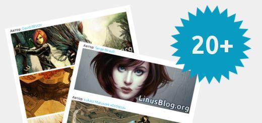 linusblog.org_GIMP_20_best