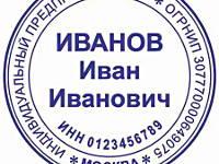 Договор Поручения на Оплату Обучения образец